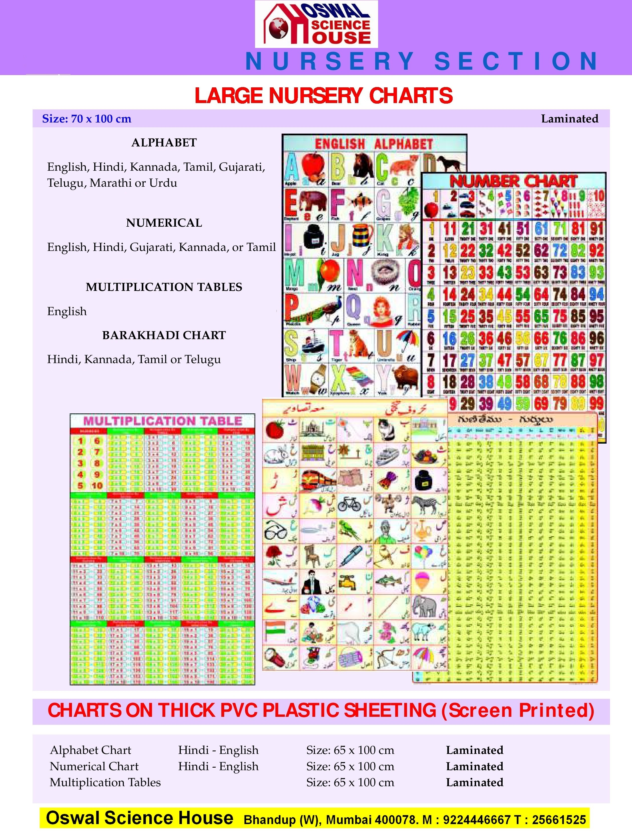Oswal science house nursery section for Nursery charts